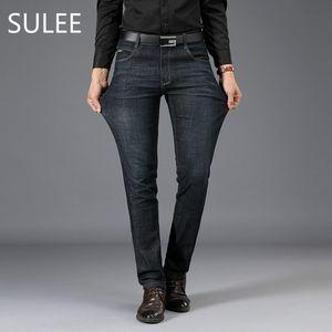 Sulee Brand Regular Mid Softener Straight Midweight Full Length Black Hight Qualtiy Fabric Pockets Jeans