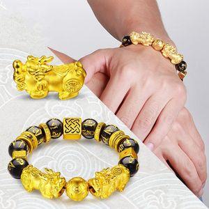 Color oro Tropas valientes Perlas de piedra Brazaletes Pulsera 6 Palabras chino Lucky Enegry Dios Bestia Pixiu Pulsera Dropship Regalo de la joyería