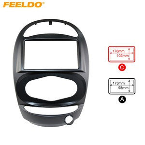 FEELDO Car Radio Stereo 2DIN Fascia Panel Refitting Frame Trim Installation Mount Kit For CHERY RUIQI M1 X1 #4380