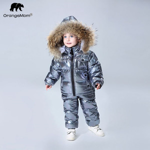 2018 Orangemom 공식 저장소 겨울 의류 아동복, 아동복 겉옷을위한 아동복 겉옷 세트