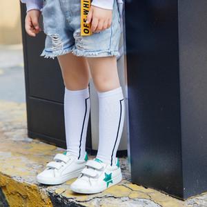 Baby, Kids Maternity Letras masculinas e femininas SUPER em meias empilhadas e meias de algodão retas