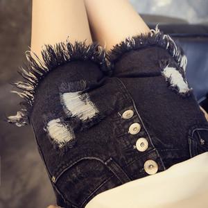 Printemps nouvelle version coréenne de la robe des femmes, taille rugueuse, jambe large, jeans, shorts, filles, pantalons chauds d'été marée.