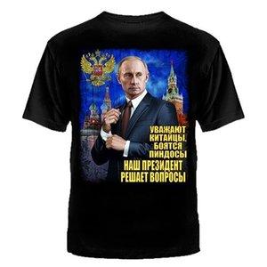 2018 Nouveaux Hommes 100% Coton Cool T-shirt Wladimir Poutine Kgb Russie Russland Speznas Lawrow Poutine Versteher Fsbshort Chemises À Manches