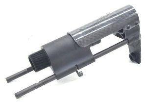 Vassoio di testa in fibra di carbonio stile PDW per BB M4 AEG corpo solo supporto wargame