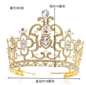 H1106 새로운 유럽 합금 합금 다이아몬드 신부 크라운 과장된 고급 분위기 바로크 궁전 크라운