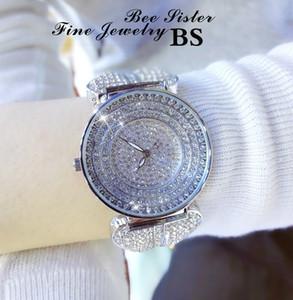 Цепочка женской модной таблицы с полным сверлением женские кварцевые часы Рождественские подарки на день Святого Валентина