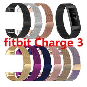 XShum металла нержавеющей ремешок для Fitbit Charge 3 4 диапазона миланцы Магнитный Fitbit заряд 3 4 Ремешок Смарт браслет для запястья ремешок