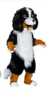 Diseño rápido Custom White Black Sheep Dog Mascot Costume Cartoon Character Fancy Dress para party supply Adult Size