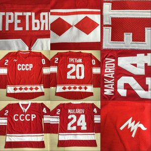 De calidad superior 20 Vladislav Tretiak 1980 CCCP Rusia Hockey Jersey, Mens 24 Sergei Makarov 100% cosido rojo camisetas de hockey barato