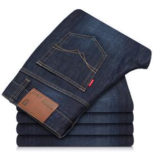 Yeni Sezon Sınıf Stil İnce Erkekler Jeans Düz Gevşek Orta Bel Genç Erkekler Uzun Katı Pantolon İnce Düz Sıcak Satış