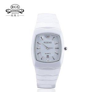 RGENS Оригинальный водонепроницаемый квадратные наручные Наручные часы Керамика 5508 Количество кварца вскользь Женщины Часы Дамы Алмазная часы C18111301 Lux Dxrt
