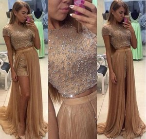 Scuro Champagne Due Pezzi Prom Dresses Gonna Rimovibile Manica Corta Completa In Rilievo Abiti Da Sera Formale 2017 Arabo Donne Pageant Formal Gown