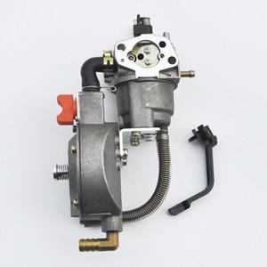 Карбюратор двойной комплект преобразования топлива для HONDA GX160 GX200 168F 170F 2KW 3KW генератор LPG / CNG бензин двойной карбюратор карбюратор карбюратор