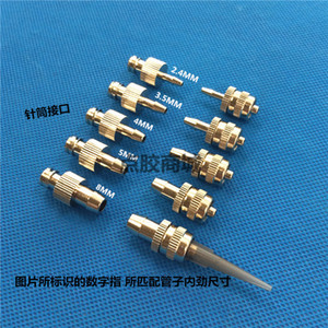10pk Female and 10Pk Male Luer Syringe Fitting (metal) ,Luer Lock Fitting Connector