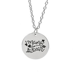 12pcs / lot MAMA BEAR 각인 된 디스크 펜던트 부적 목걸이 화살 사랑 목걸이 어머니의 날 선물 쥬얼리