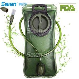 Hydration Bladder 2 لتر تسرب المياه والدليل على الخزان ، حقيبة تخزين المياه المثانة ، BPA الحرة استبدال حزمة الترطيب