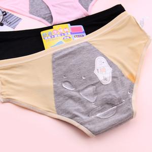 6шт физиологические брюки герметичность менструальные женщины нижнее белье период трусики хлопок