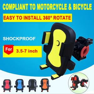 360 Rotating Universal Anti-Slip Bicycle Bike Phone Holder Motorcycle Electric Car Mount Bracket For iphone Samsung Handlebar Clip Stand