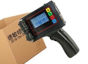 Two-way printing T-0 handheld intelligent inkjet printer 60m s production date coder APP editing OEM carton packaging spray WIFI connect X52