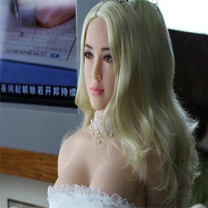 Muñecas reales Muñeco de juguete sexual Lifelike Japanese Silicone Muñeca Tamaño Adulto Juguete Inflable Hombres semi-sólidos Life Life Life for Men Haqdq