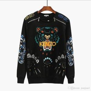 새로운 하이 엔드 스웨터 라운드 목 패션 동물 자수 면화 문자 스웨터와 폭발 모델 남성과 여성