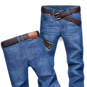 Brand New Season Class Style Slim Men Jeans Straight Loose Mid Waist Young Men Long Pants Slim Straight Hot Sale Wholesale