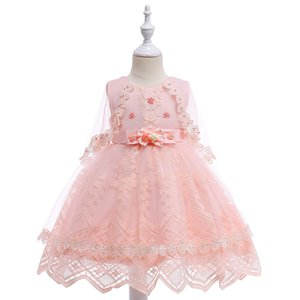 High Quality Bow Zipper Up Tulle Little Flower Girl Dress Lace Princess Pink Dress For Wedding Party Prom Dresses