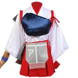 Cosplay Costume Kantai Collection KanColle Aircraft Carrier Akagi