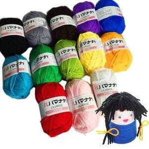 25G / bola colorida 4 # penteado bebê macio leite de algodão fibra de fibra de veludo fios de malhas de malhas de tricô de lã crochê fios para diy suéter