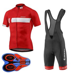 Giant Team Cycling Courtes manches courtes Jersey (Bib) Shorts Set d'uniformes MTB Ropa Ciclismo Mens Maillot Culotte 9D Gel Pad 10516J