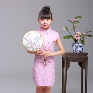 2018 Sommer-Kind-Chinese Cheongsam Mädchen Oriental traditionellen Kleid Mädchen Leistung Cheongsam Art-Kind-Kleidung