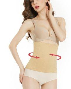Tallas para mujer de caucho de látex cintura entrenador corsé Underbust cintura Cincher Sexy ropa interior femenina