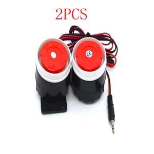 BJ-1 Buzzer 12V Alarm Fire Alarm Plug System نظام إنذار ضد السرقة 12V