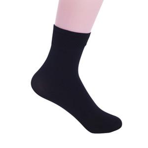 Kadınlar Için yeni Sonbahar Kış Yüksek Elastik Kadife Naylon Çorap Cilt Rengi Kısa Çorap Anti-Ayakkabısı Aşınmaya Dayanıklı 10 çift / grup