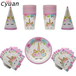Cyuan doğum günü partisi Disposable Sofra Seti Kağıt Tabak Kupa Peçete Şapka Masa örtüsü Çocuk Doğdun Malzemeleri