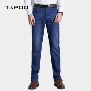 Mens Jeans New Brand Men's Business Clásico Pantalones de Ocio Pantalones de estilo básico Sección delgada Slim Fit Straight Jeans Pantalones Masculinos