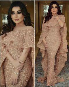 Robes de soirée longue sirène arabe Myriam Fares avec cape à manches courtes bijou paillettes robes de bal robes de soirée en cascade Zuhair Murad