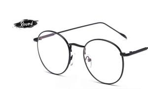 Gözlük metal gözlük çerçevesi ile birlikte 2018 kasaba ruh Zhu Yilong Shen Wei retro miyopi çerçeve ile donatılmış olabilir.