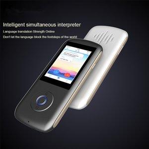 Traduttore a 2,4 pollici Wireless Smart Portable Translator Spagnolo Inglese Francese Coreano Lingua Voce Traduzione simultanea