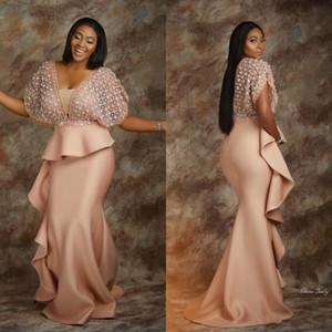 Африканские русалки формальные вечерние платья Deep V-образным вырезом цветочные аппликации бусины с короткими рукавами выпускных платья сексуальные стильные платья вечеринки
