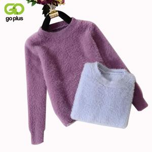 Suéter de cachemira de alta calidad O-cuello Sudor de manga larga Casual Loose Swea ter de punto Tops suéter básico de las mujeres