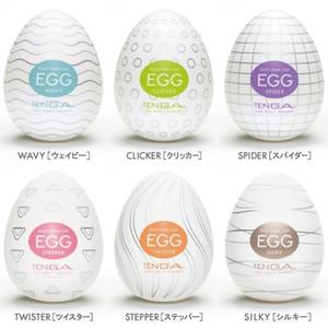 Venta de silicona Tenga Sex Masturbator Man Sex Sex Pocket Hot Huevo Pussy Egg Masturbator 680009-2 Productos de juguetes masculinos para BCKOM