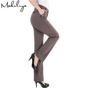 Makuluya FREE PANT подарок 2018 ЛУЧШЕЕ ткань женские брюки высокой упругой высокой талией прямые брюки формальные женские брюки BK