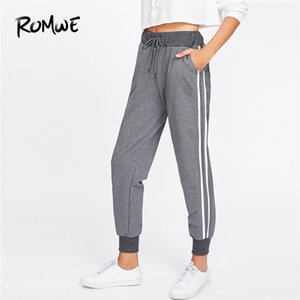 Romwe Sport Grigio Solid Stripe Tape Side pantaloni sportivi Coulisse raccolto donne Leggings 2018 New Autumn Athletic Running Pants