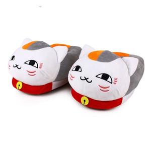 gato maestro invierno dibujos animados cálido algodón zapatillas felpa muñeca