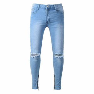 Top quality 2018 Fashion Casual men jeans men's blue slim hip hop beggar teenagers ripped hole locomotive fold Distressed pants