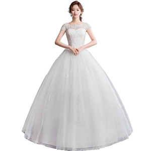 Scoop Neck Lace Tulle Ball Gown Wedding Dress with Pearls 2020 Short Sleeves Bridal Gowns In Stock Vestidos Novia