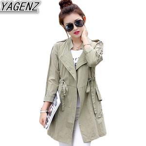 Солнцезащитный крем ветровка женский средней длины раздел весна лето 2017 новый свободный простой повседневная куртка женская мода солнцезащитный крем пальто