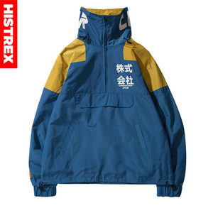 HISTREX Hip Hop Jacket Windbreaker Men Japan Harajuku Multi Pockets Retro Vintage Track Streetwear 2018 Autumn Winter HT9MIC#