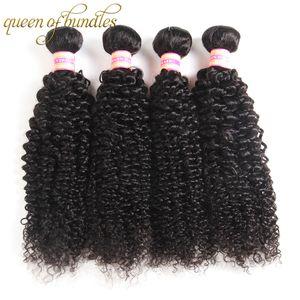 브라질 곱슬 머리 버진 머리카락 3/4 PC 브라질 곱슬 머리 인간의 머리카락 묶음 보헤미안 곱슬 머리 봉합 위트
